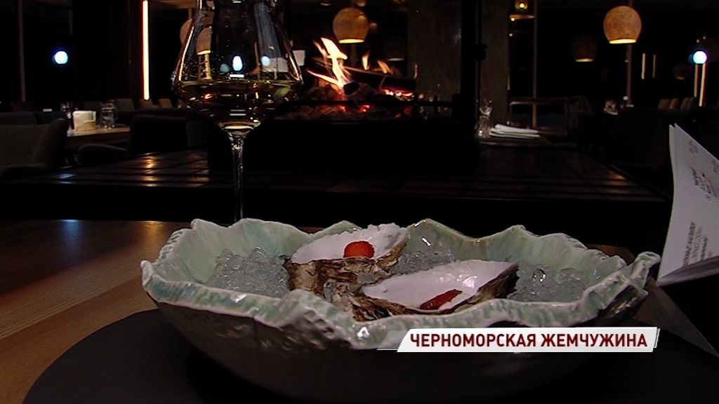 Благодаря соглашению с Крымом ярославцы могут попробовать настоящих устриц Фин де Клер