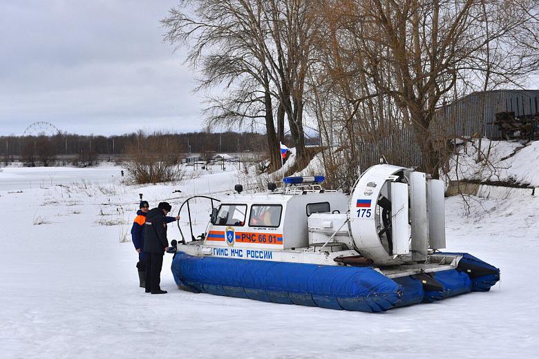 В Ярославле запретили выходить на лед
