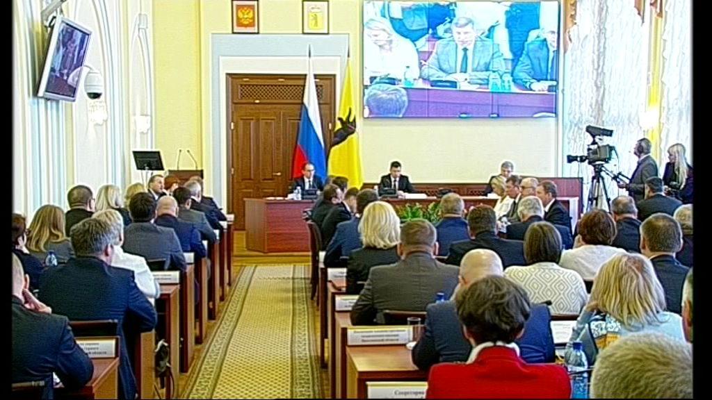 Заседание правительства Ярославской области от 13.03.19