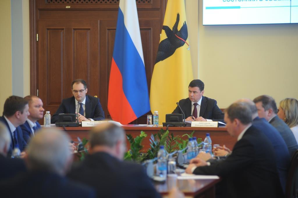 В региональном правительстве обсудили реализацию полезных инвестпроектов
