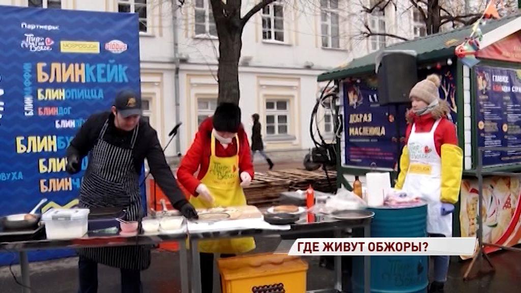 В Ярославской области на Масленицу съели больше шести тысяч блинов