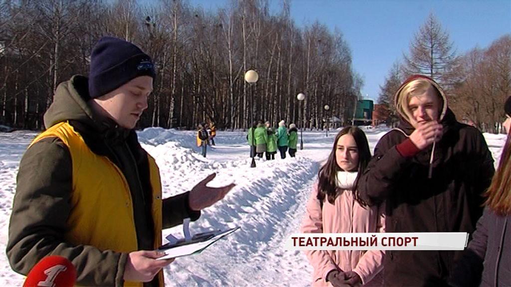 Студенты ярославских колледжей приняли участие в спортивно-театральных эстафетах