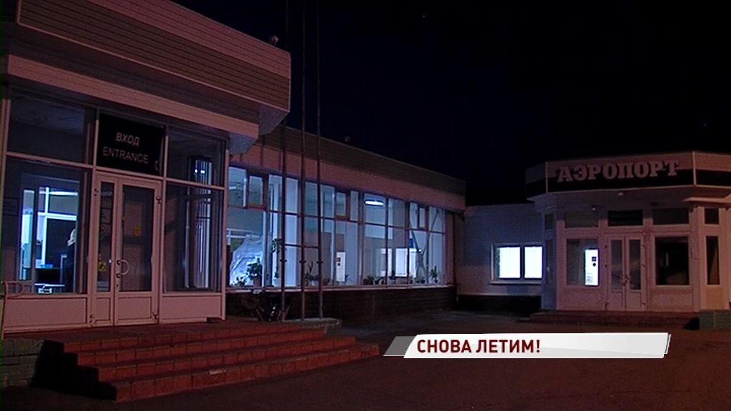 Из Туношны скоро можно будет летать в Казань