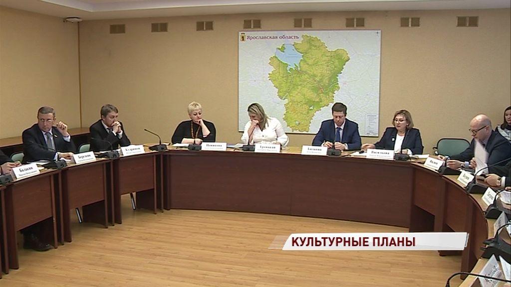 Ярославская область получит 49 миллионов рублей на реализацию нацпроекта «Культура»