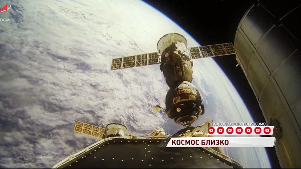 Борт во главе с Алексеем Овчининым отправляется на МКС