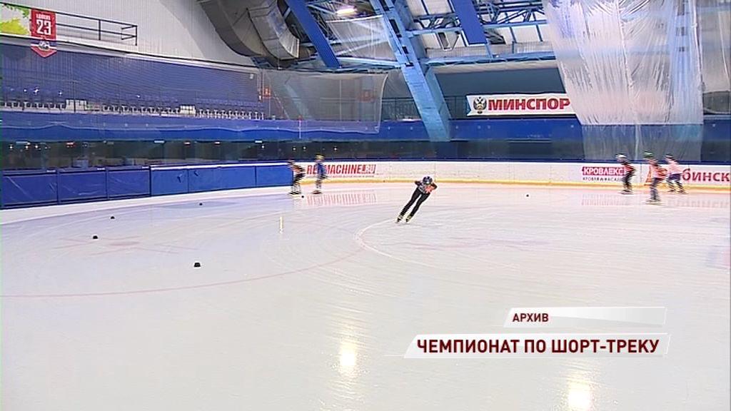В Рыбинск съедутся сильнейшие шорт-трекисты России
