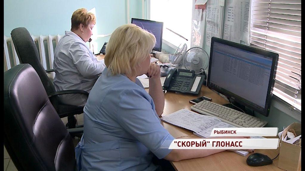 В Ярославской области продолжают внедрять обновленную систему ГЛОНАСС