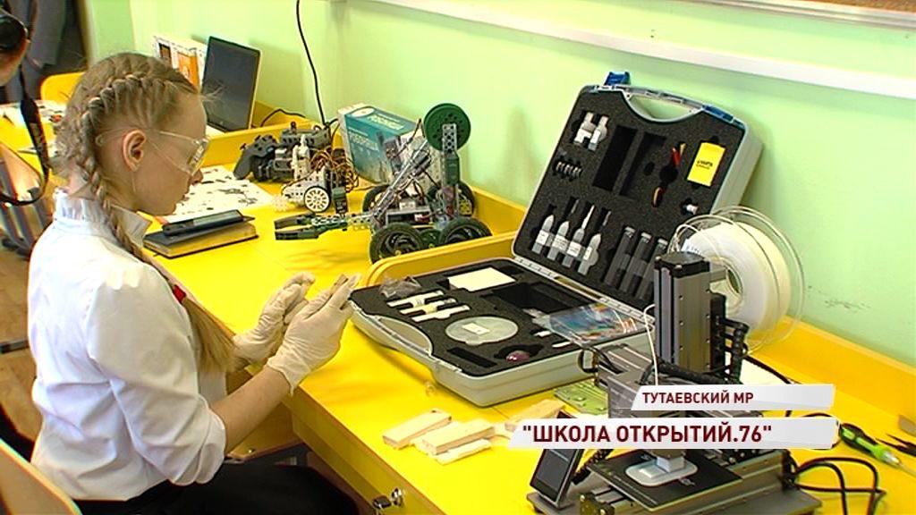 Дмитрий Миронов принял участие в открытии научно-технической лаборатории в тутаевской школе