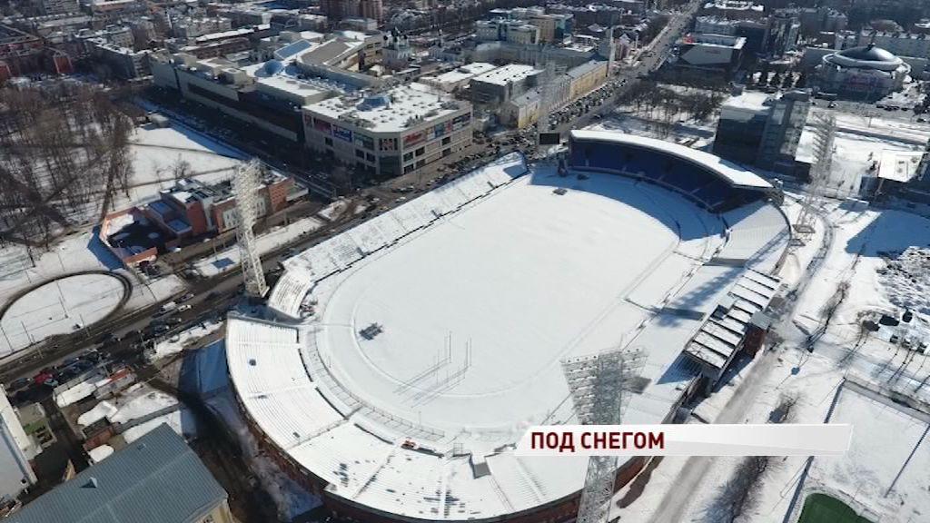 Стадион «Шинник» утонул под слоем снега
