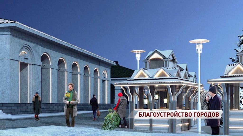 Дмитрий Миронов поделился проектами для всероссийского конкурса благоустройства малых городов
