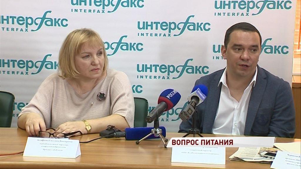 В Ярославле начала работу «горячая линия» по вопросам питания в школах