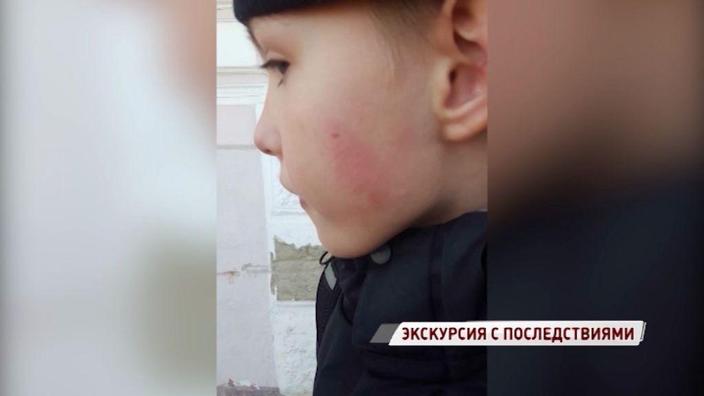 Охранник музея истории города ударил ребенка в лицо
