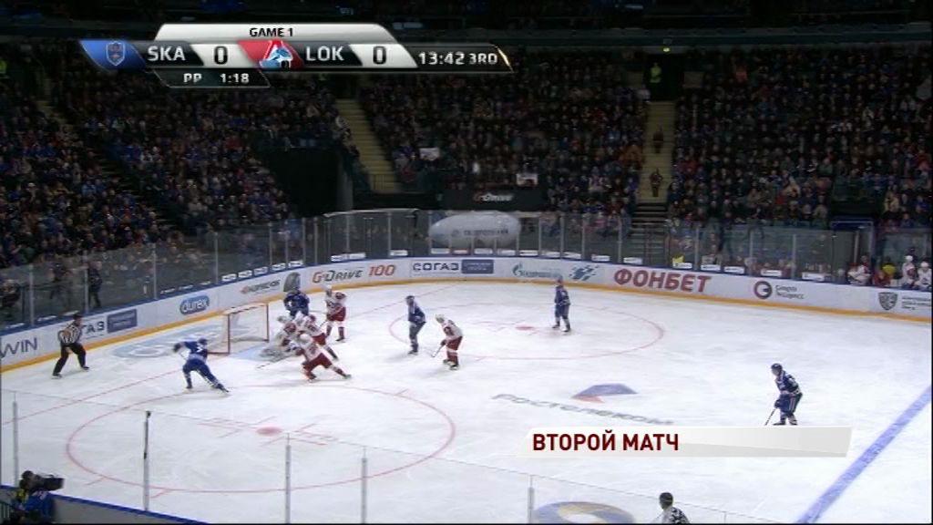 Битва №2: «Локомотив» в гостях проведет второй матч серии против СКА