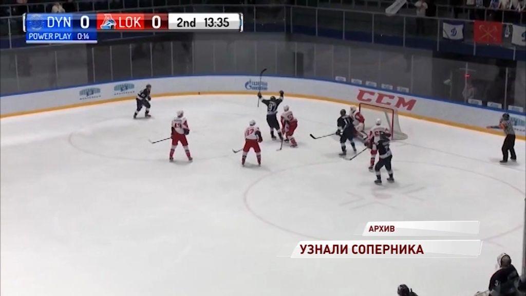 «Локо» узнал соперника по второму раунду Кубка Харламова