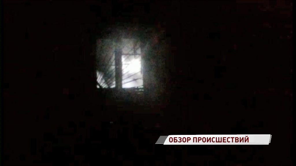 В Рыбинске полыхала квартира