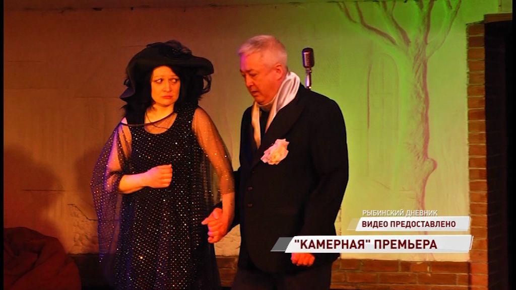 Драматург из Москвы написала пьесу для рыбинской сцены