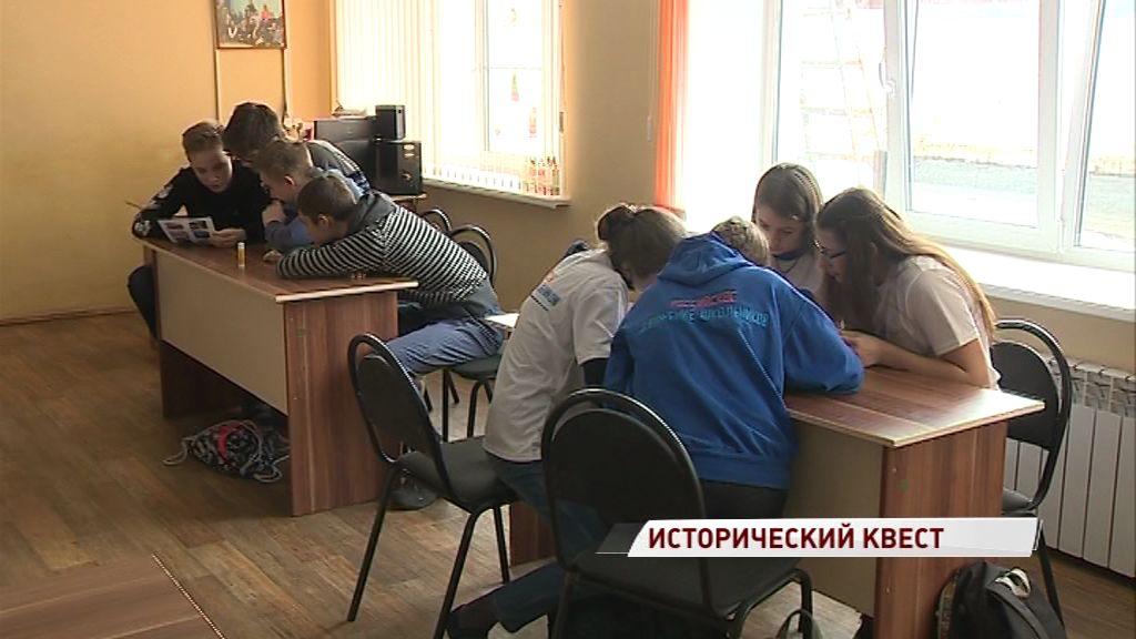 Школьники области приняли участие в квесте на знание Крыма