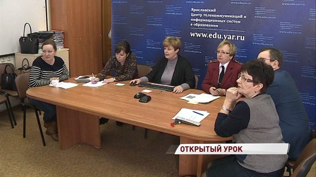 В Ярославле прошел открытый урок для школьников по правам потребителей