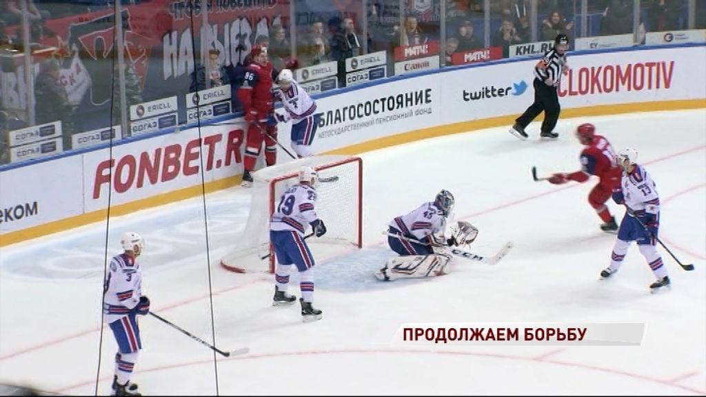 «Локомотив» - СКА: прямая трансляция на «Первом Ярославском»