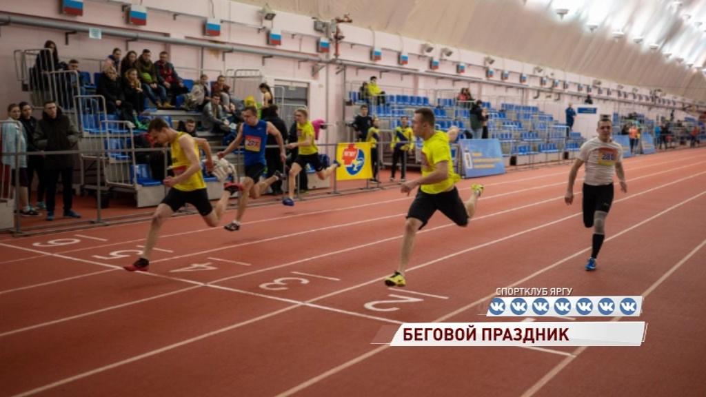 В Ярославле прошло легкоатлетическое первенство среди ВУЗов