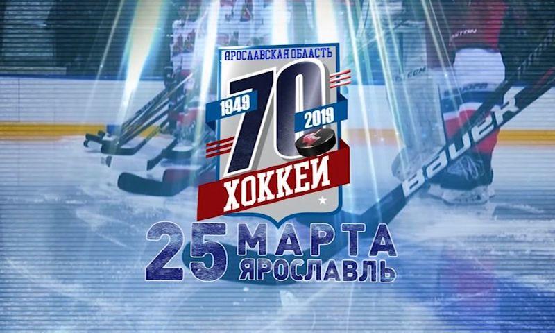 Стал известен состав команды «Легенды хоккея СССР», которая сыграет на Советской площади