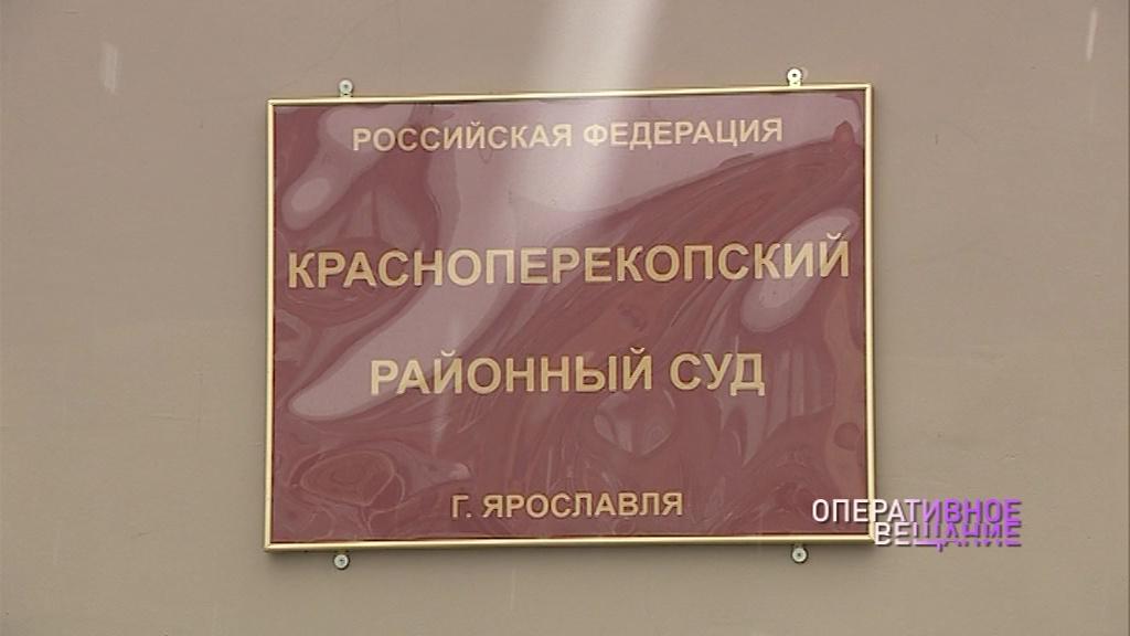 Ярославец убил хозяина квартиры, которую снимал, и угрожал убийством своей подруге