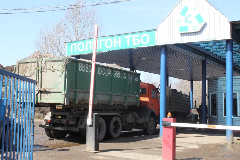 В регионе продолжается модернизация полигона «Скоково»
