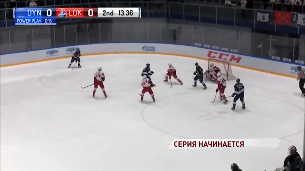 «Локо» сегодня начинает вторую серию в Кубке Харламова