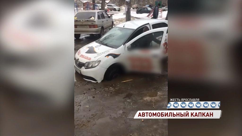 В Брагино такси угодило в дорожную ловушку