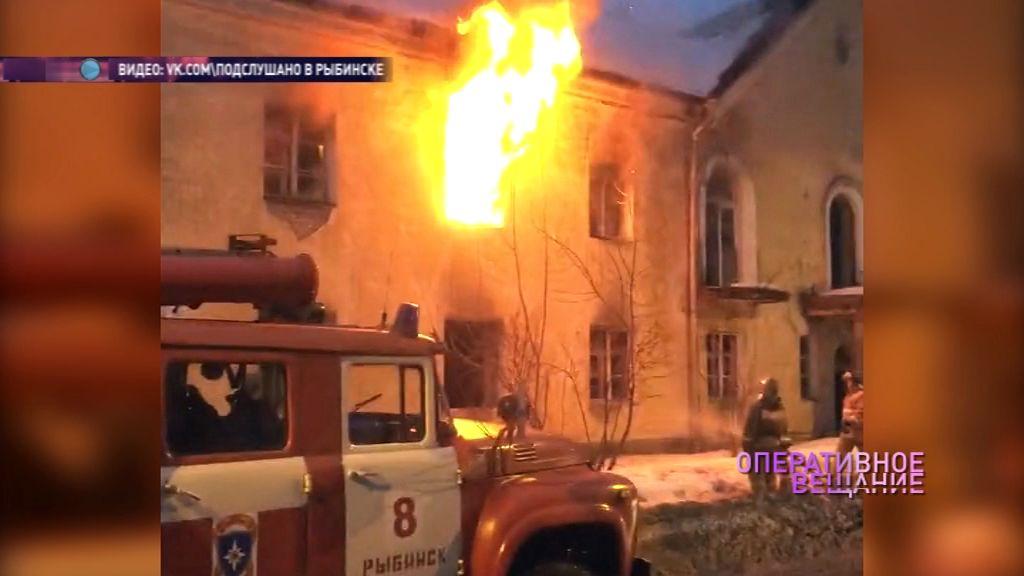 В Рыбинске вновь полыхал дом на Тракторной