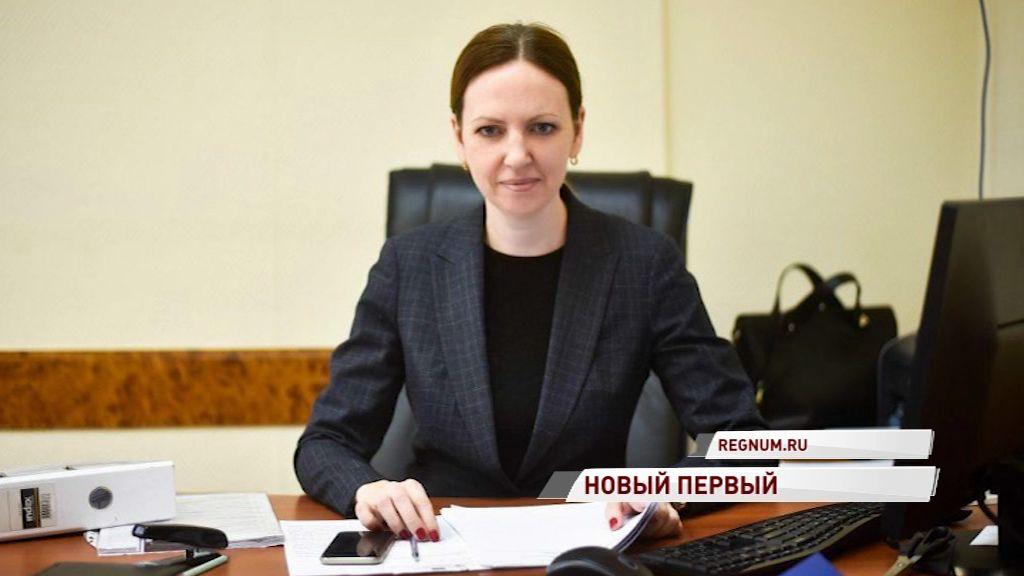 Впервые в истории Ярославля первым заместителем мэра может стать женщина