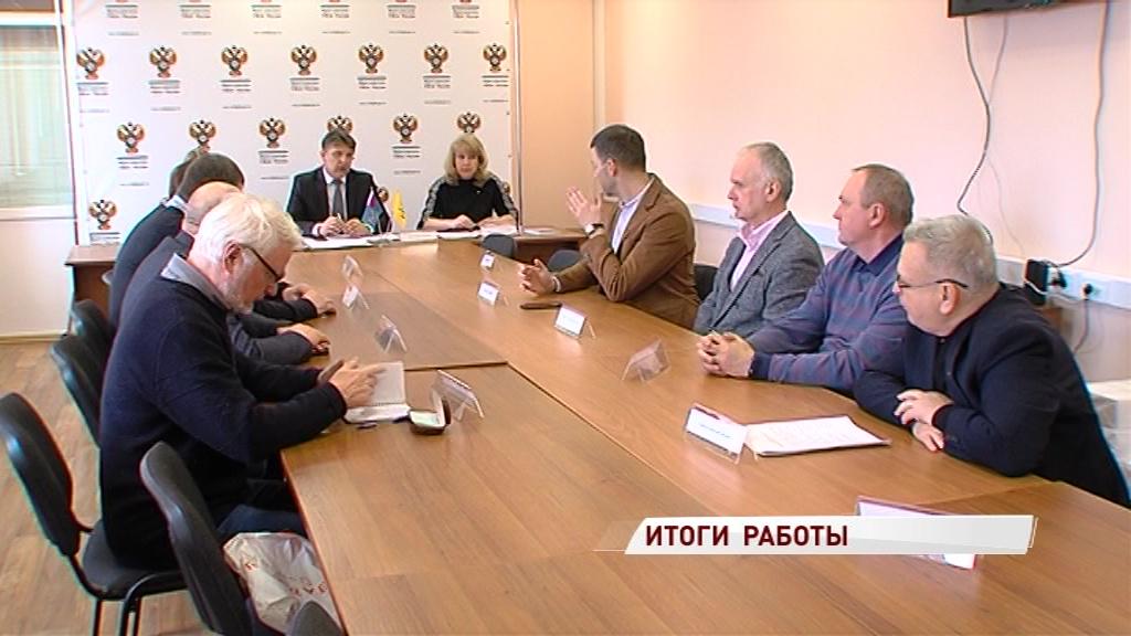Ярославские антимонопольщики подвели итоги прошлого года