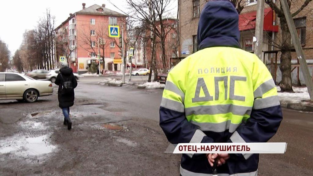 В Ярославле остановили водителя, дважды лишенного прав за вождение в нетрезвом виде