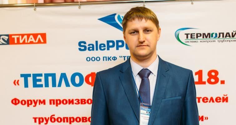 """Генеральный директор МУП """"Теплоэнерго"""" написал заявление об увольнении"""