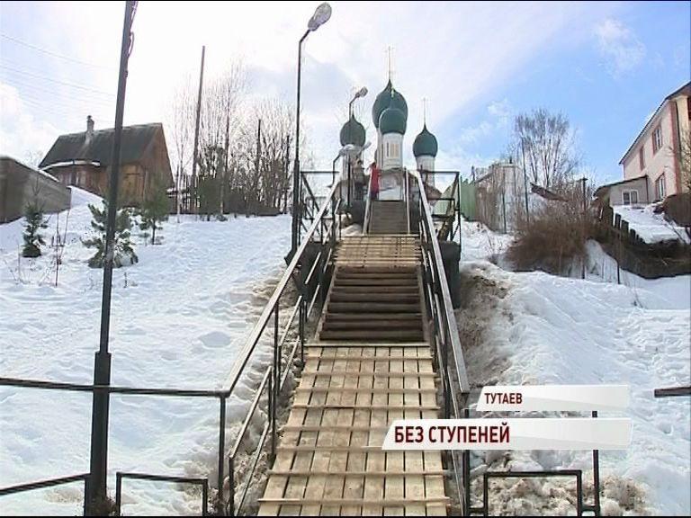 В Тутаеве обрушилась одна из самых красивых лестниц, но власти быстро отреагировали