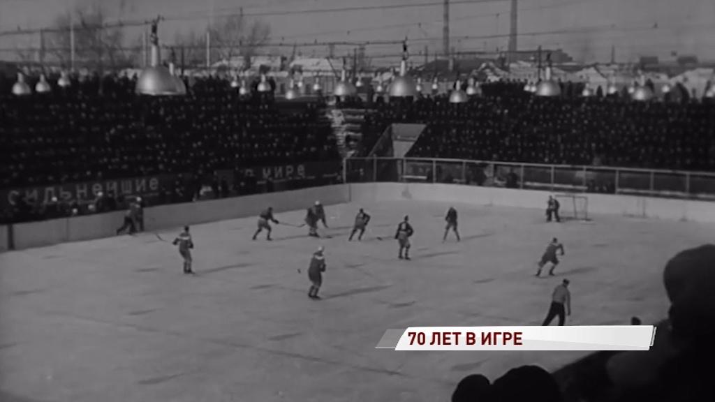 70 лет в игре и с игрой: как развивался хоккей с шайбой в Ярославской области