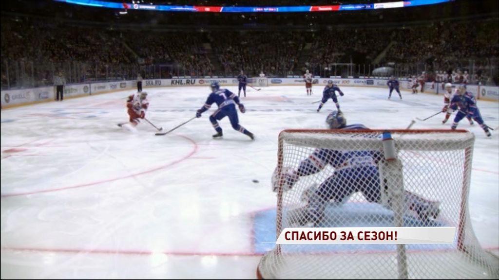 «Локомотив» проиграл СКА и завершил сезон