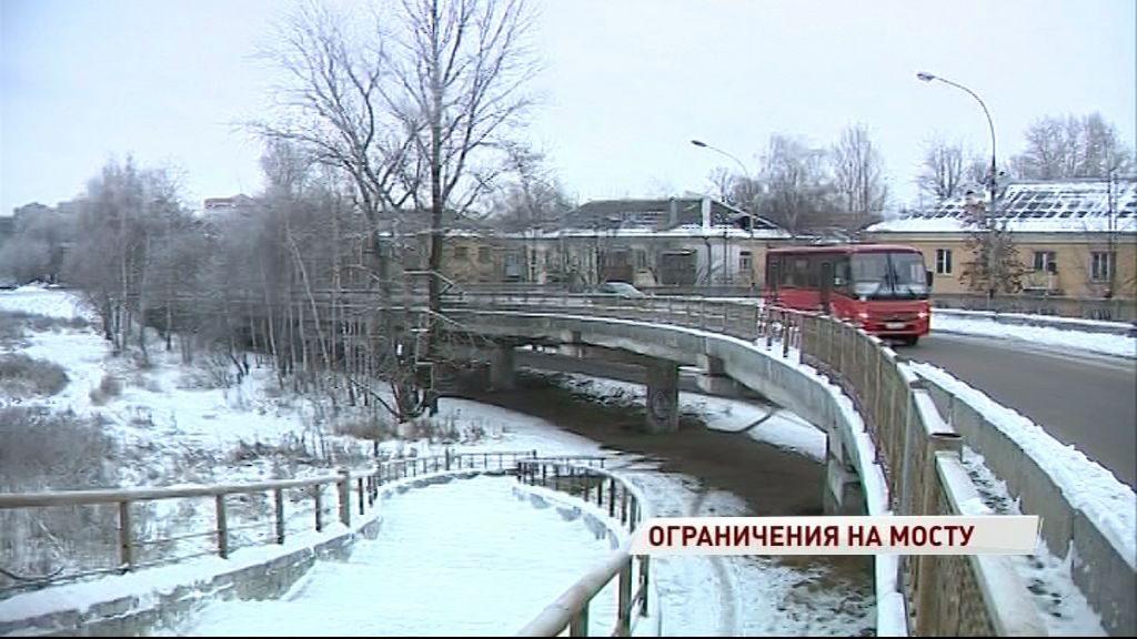 На Добрынинском мосту теперь ограничено движение