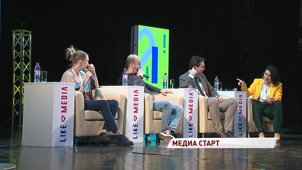 На форум «LikeMedia» приехало больше семисот человек со всей России