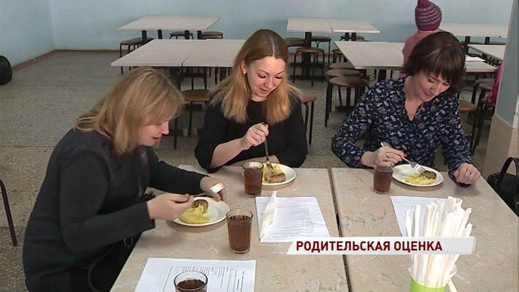 В ярославских школах родители попробовали завтраки: какие оценки они поставили