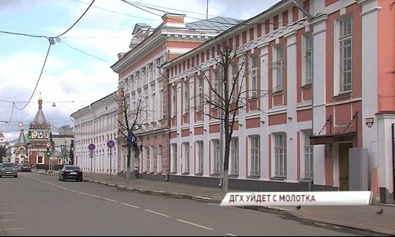 Здание бывшей гостиницы «Царьград» обрело нового владельца