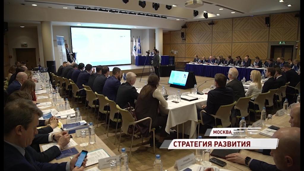 В Москве подвели итоги работы в области электроснабжения за предыдущий год в 20 регионах