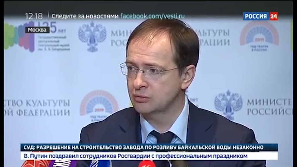 Мединский заявил об объединении Волковского и Александринского: как это повлияет на театры