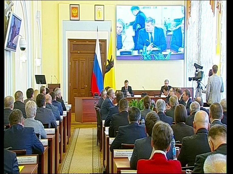 Заседание правительства Ярославской области от 27.03.19