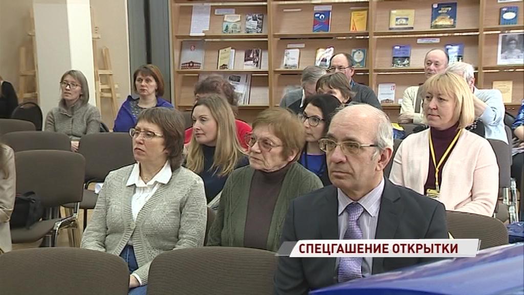 В библиотеке Некрасова отпраздновали 275-летие со дня рождения Мусина-Пушкина