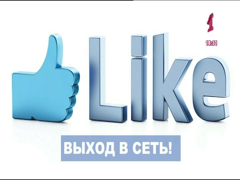В России 90 миллионов человек пользуются интернетом: как не запутаться во «всемирной паутине»