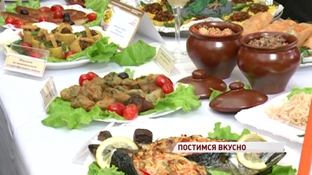 В Ярославле состоялся региональный фестиваль постной кухни