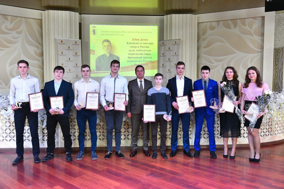 В Ярославле торжественно наградили лучших спортсменов региона