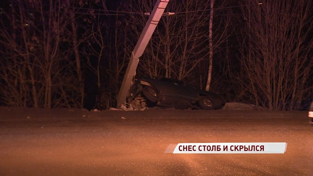 На Тормозном шоссе водитель классики протаранил столб и убежал с места ДТП