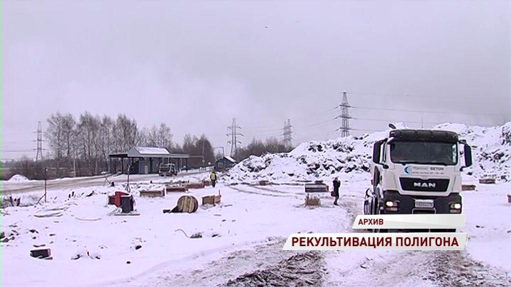 Более 11 миллионов рублей планируют направить на рекультивацию мусорного полигона в Переславле